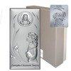 Obrazek Srebrny Pamiątka I Komunii 6683S